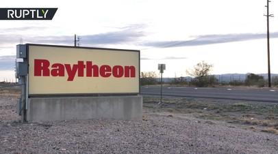 Кадры завода Raytheon в США, на котором производят запрещённые ДРСМД ракеты