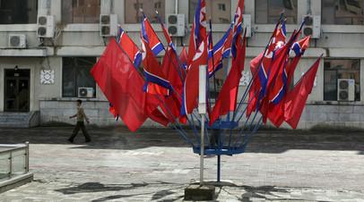 «Попытка сорвать саммит»: ООН опубликовала доклад о стремлении КНДР скрыть ракеты и ядерное оружие