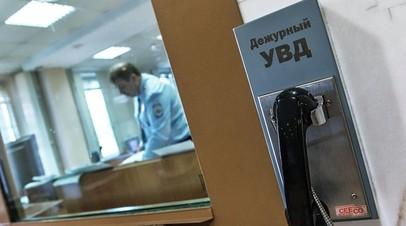 В Москве и области проверяют более 100 объектов после их «минирования»