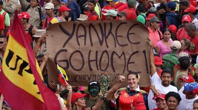 «Диалог — это самое главное»: Москва и Каракас призывают провести переговоры между правительством и оппозицией Венесуэлы