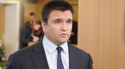 Климкин дал совет будущему президенту по поводу отношений с Россией