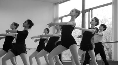 В Приморье планируют открыть филиал Московской госакадемии хореографии