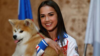 Загитова рассказала, что научила свою собаку командам «Аксель!» и «Сальхов!»