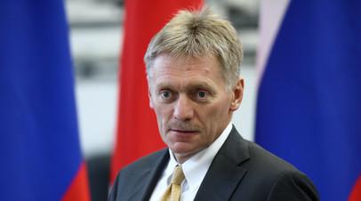 Песков рассказал о роли журналистики