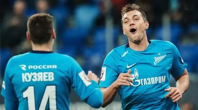 Эксперт оценил шансы «Зенита» в матче Лиги Европы