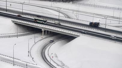 МЧС предупредило о снеге и гололедице в Московской области