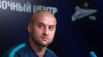 Украинский футболист Ракицкий считает, что сделал правильный выбор, перейдя в «Зенит»