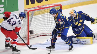 Хет-трик Коваржа помог Чехии обыграть Швецию в матче Шведских хоккейных игр