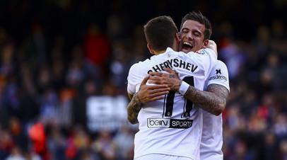 «Валенсия» отыгралась с 0:2 в матче Кубка Испании с «Бетисом», Черышев отметился забитым мячом