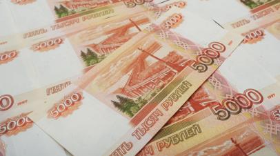 Объём налоговых и неналоговых поступлений в Удмуртии вырос на 30% в 2018 году