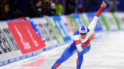 Мурашов победил на дистанции 500 м на ЧМ по конькобежному спорту, Муштаков — 3-й