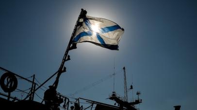 Плавучая мастерская Балтфлота завершила выполнение задач в Средиземном море