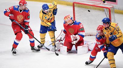 Воробьёв назвал причину поражения сборной России от Швеции в матче Шведских хоккейных игр