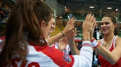 Сборная России по теннису вышла в плей-офф Мировой группы II Кубка федерации