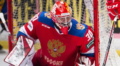 Стал известен состав сборной России на матч Шведских хоккейных игр с Чехией