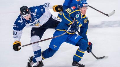 Финляндия по буллитам обыграла Швецию в матче Еврохоккейтура