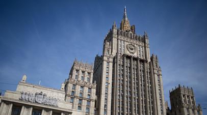 В МИД оценили ситуацию с международным антитеррористическим сотрудничеством