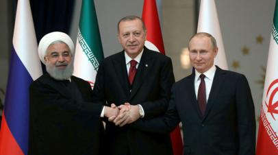 Путин обсудит с Рухани и Эрдоганом в Сочи нормализацию обстановки в Сирии