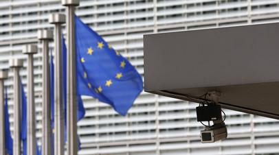 Эксперт оценил заявление ЕК о возможных сроках одобрения поправок к Газовой директиве ЕС