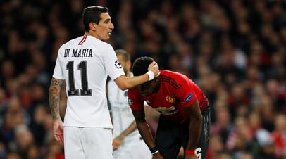 СМИ: Ди Марию могут отстранить от участия в ответном матче ЛЧ с «Манчестер Юнайтед»