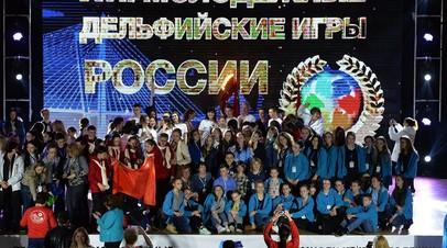 Открыта система подачи заявок на участие в Дельфийских играх