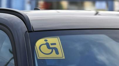 В Сочи проверят заявление водителя-инвалида о предполагаемом бездействии сотрудников ДПС