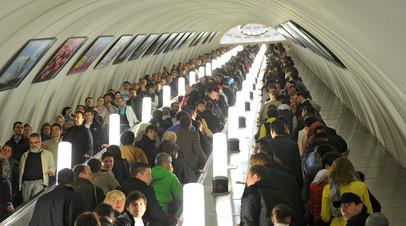 На красной ветке метро Москвы произошёл сбой