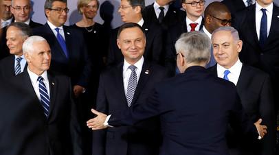 «Дипломатическое шуршание»: как проходит варшавский саммит по Ближнему Востоку