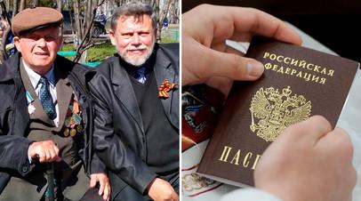 «Украинское удостоверение не признали»: сын 93-летнего ветерана ВОВ доказывает право отца на российское гражданство