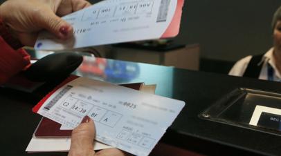Купившей 13 авиабилетов для детей-инвалидовроссиянкевозместили затраты