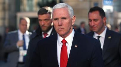 Пенс призвал союзников США расширить своё присутствие в Сирии