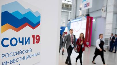 Крым подписал соглашения на 12 млрд рублей на форуме в Сочи