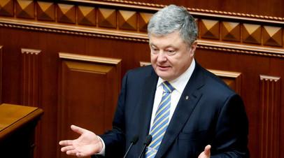 Порошенко обсудил с Гутеррешем перспективы ввода миротворцев ООН в Донбасс