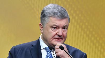 Порошенко опасается «нападения» России на корабли стран Балтии