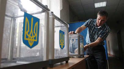 «Вразрез с принципами организации»: в МИД отреагировали на совет ОБСЕ не направлять российских наблюдателей на Украину