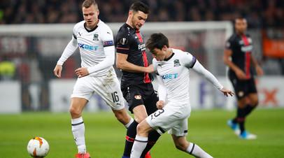 «Краснодар» сыграл вничью с «Байером» и вышел в 1/8 финала Лиги Европы