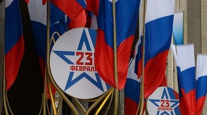 Движение в центре Москвы перекроют 23 февраля из-за мероприятий в честь Дня защитника Отечества