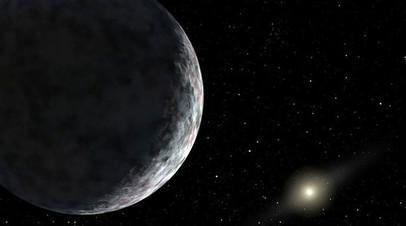 На краю света: астрономы обнаружили самое далёкое небесное тело Солнечной системы
