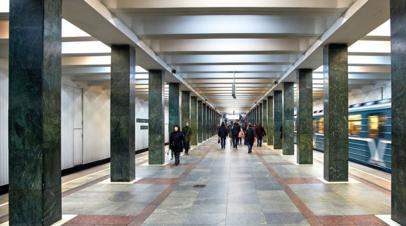 Участок красной ветки метро Москвыснова закроют в середине апреля
