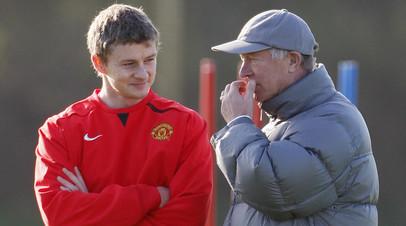 Сульшер пригласил Фергюсона поговорить с игроками «Манчестер Юнайтед» перед матчем АПЛ с «Ливерпулем»