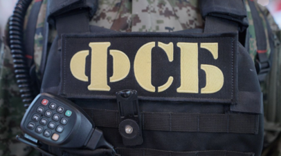 Россия пригласила страны АТР присоединиться к банку данных о боевиках
