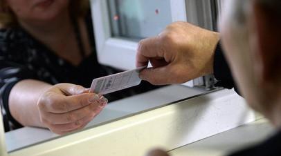 Эксперт прокомментировал планы ГИБДД ввести электронные водительские права