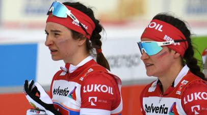 Стал известен состав женской сборной России в эстафете на ЧМ по лыжным гонкам