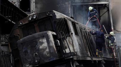 Опубликованы кадры взрыва поезда в Каире