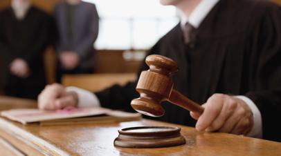 Судью лишили статуса за узаконивание самостроев в Краснодарском крае