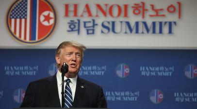 «Мы не можем на это пойти»: Трамп о неготовности снять санкции в обмен на частичную денуклеаризацию КНДР