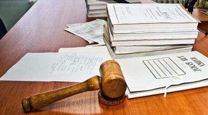 Дело в отношении подозреваемого в каннибализме на Кубани передано в суд