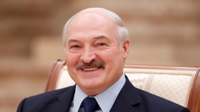 Лукашенко выступил за создание общей с Россией валюты
