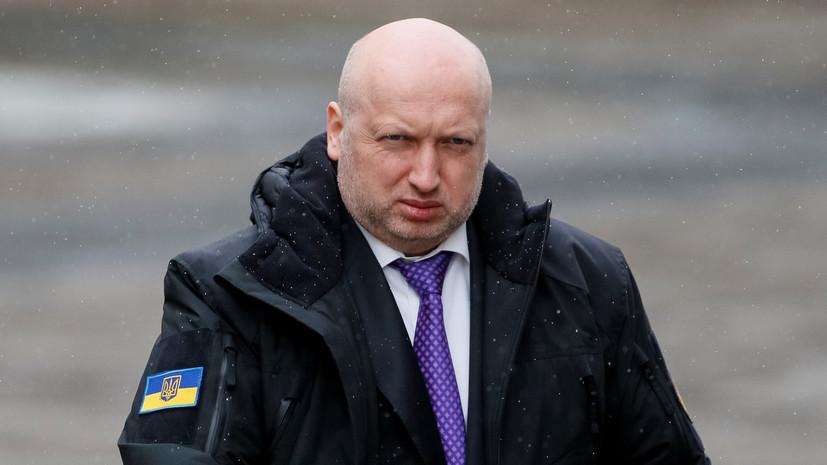 Турчинов заявил об угрозе украинской нации