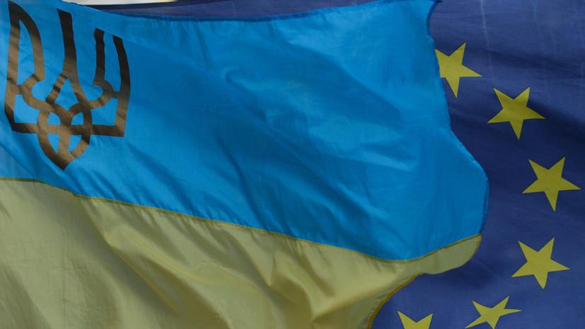 В ЕС призвали Киев больше бороться с коррупцией в сфере обороны